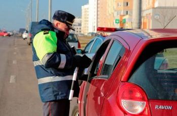 С 1 января в Беларуси увеличатся штрафы!