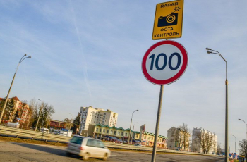 ГАИ определила аварийный участок и поставила камеру скорости в спальном районе Минска